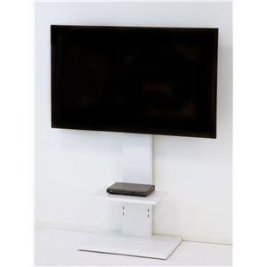 壁掛け風テレビ台 ロータイプ ホワイト 【組立品】 - 拡大画像