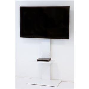 壁掛け風テレビ台 ハイタイプ ホワイト 【組立品】 - 拡大画像