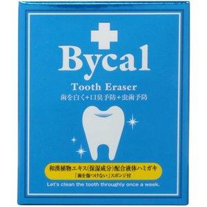 【歯のホワイトニング液&ピーリングスポンジ】バイカルトゥースイレイザー - 拡大画像
