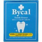 10箱セット 【歯のホワイトニング液&ピーリングスポンジ】バイカルトゥースイレイザー