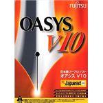 富士通ミドルウェア OASYS V10.0 B5140XD0C