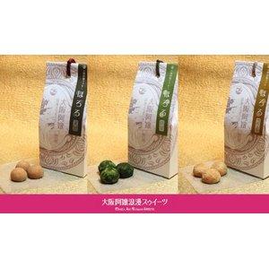 《大阪阿嬢浪漫スゥイーツ》ほろろクッキー 抹茶・きな粉・黒糖 3個セット - 拡大画像