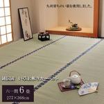 純国産/日本製 糸引織 い草上敷 六一間6畳(約277×368cm) 梅花