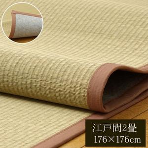 無染土 い草上敷き 『DX素肌美人』 江戸間2畳(約176×176cm)( 裏:不織布張り) - 拡大画像