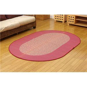 純国産/日本製 袋織い草ラグカーペット 『D×ソシエ』 ローズ 約140×200cm楕円(オーバル/楕円形) - 拡大画像