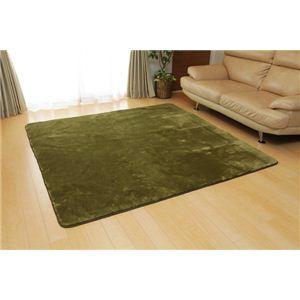 ホットカーペット対応 ソフトな扁平糸使用ラグ 『アネーロ』 グリーン 185×185cm 正方形