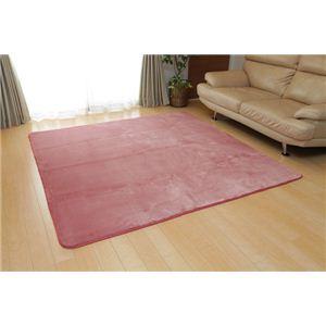 ホットカーペット対応 ソフトな扁平糸使用ラグ 『アネーロ』 ピンク 130×185cm - 拡大画像