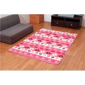 ホットカーペット対応 ソフトな扁平糸使用ラグ 『ランクル』 ピンク 130×185cm - 拡大画像