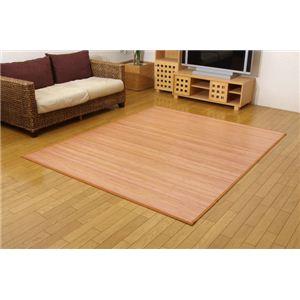 アンティーク調 皮下使用 竹カーペット 『ノスタルジア』 ピンク 200×240cm - 拡大画像
