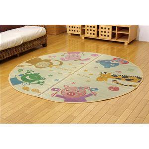 い草ラグカーペット 円形 『D×アニマルランド』 約191cm丸(裏:不織布) - 拡大画像