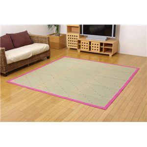 い草ラグカーペット 『D×ミルキー』 ピンク 約200×200cm 正方形(裏:不織布) - 拡大画像