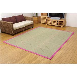 い草ラグカーペット 『D×ミルキー』 ピンク 約200×250cm(裏:不織布) - 拡大画像
