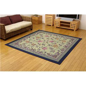 三重織り い草カーペット 『DXエンティス』 ブルー 江戸間6畳 約261×352cm 裏:不織布 抗菌防臭効果 - 拡大画像