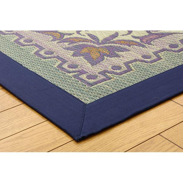三重織り い草カーペット 『DXエンティス』 ブルー 江戸間6畳(約261×352cm)(裏:不織布)