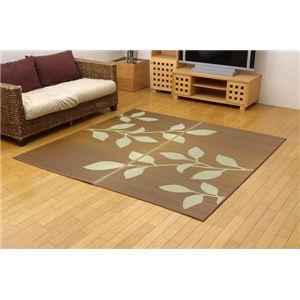 純国産/日本製 い草ラグカーペット 『Fリーフ』 ブラウン 約191×191cm(裏:ウレタン) 正方形 - 拡大画像