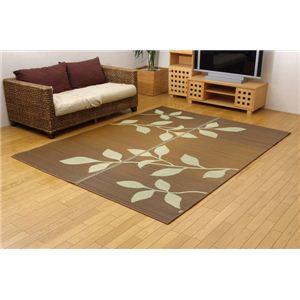 純国産/日本製 い草ラグカーペット 『Fリーフ』 ブラウン 約191×250cm(裏:ウレタン) - 拡大画像
