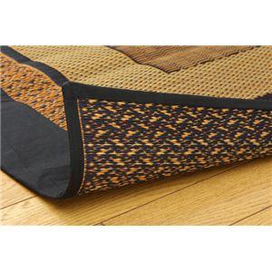 純国産/日本製 い草ラグカーペット 『ランクス総色』 ブラック 約191×250cm - 拡大画像