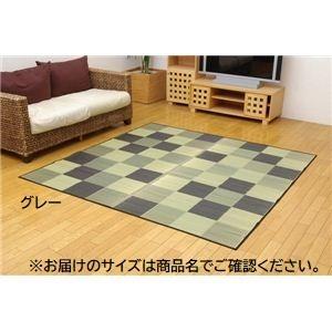 純国産/日本製 い草ラグカーペット 『Fブロック2』 グレー 約191×191cm(裏:ウレタン) - 拡大画像