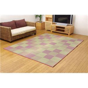 純国産/日本製 い草ラグカーペット 『Fブロック2』 ピンク 約191×250cm(裏:ウレタン) - 拡大画像