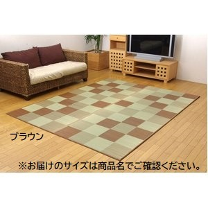 純国産/日本製 い草ラグカーペット 『Fブロック2』 ブラウン 約191×250cm(裏:ウレタン) - 拡大画像