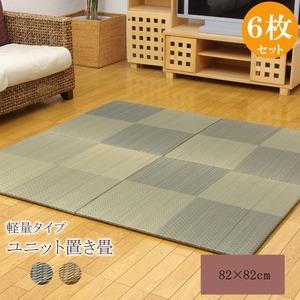 純国産(日本製) ユニット畳 『シンプルノア』 ブルー 82×82×1.7cm(6枚1セット) 軽量タイプ - 拡大画像