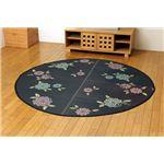 純国産/日本製 袋三重織 い草ラグカーペット 『菊ロマン』 ブラック 約176cm丸型