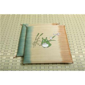 純国産/日本製 捺染返し い草座布団 『のはらトトロ 2枚組』 約55×55cm×2P - 拡大画像