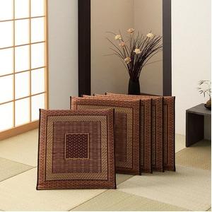 純国産/日本製 袋織 千鳥い草座布団 『ランクス 5枚組』 ワイン 約55×55cm×5P