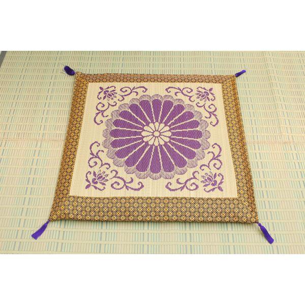 お盆の準備や、新しくご仏壇をご購入された方にお勧めの「純国産/日本製 袋織 い草御前(仏前)座布団 『三千院』 約70×70cm」