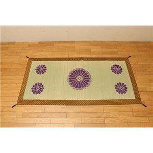 純国産/日本製 袋織 い草御前(仏前)ござ 『三千院』 88×180cm - 拡大画像