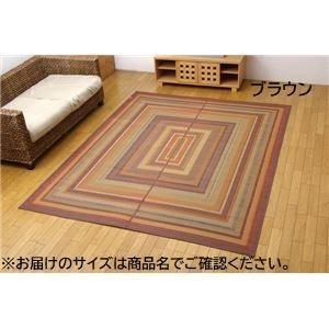 純国産/日本製 袋三重織 い草ラグカーペット 『D×グラデーション』 ブラウン 約191×191cm(裏:不織布) - 拡大画像