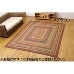 純国産/日本製 袋三重織 い草ラグカーペット 『D×グラデーション』 ブラウン 約191×191cm(裏:不織布)