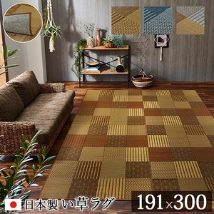 純国産/日本製 袋織 い草ラグカーペット『DX京刺子』 ブラウン 約191×300cm(裏:不織布) - 拡大画像