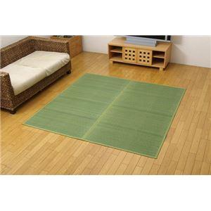 い草花ござ カーペット 『DXクルー』 グリーン 本間8畳(約382×382cm) (裏:不織布) 抗菌、防臭効果 - 拡大画像