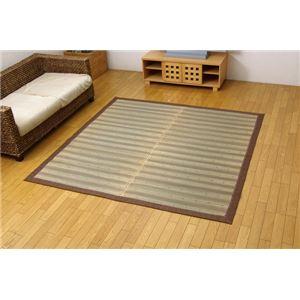 い草ラグカーペット 『D×京物語』 ブラウン 約191×300cm(裏:不織布) - 拡大画像