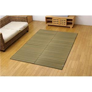 純国産/日本製 い草ラグカーペット 『Fバリアス』 グリーン 約191×191cm(裏:ウレタン) - 拡大画像