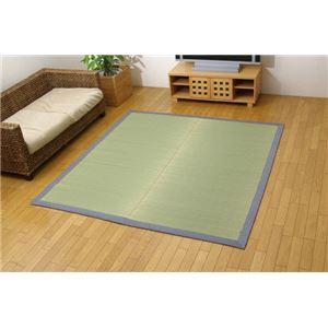 純国産/日本製 い草ラグカーペット 『F素肌草デニム』 約191×250cm (裏:ウレタン) - 拡大画像