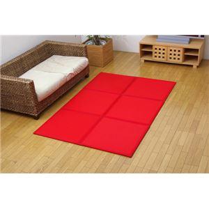 【日本製】コンパクト カラージョイントマット 『プリズムU畳』 レッド(赤) 約67×67cm(6枚1セット) - 拡大画像