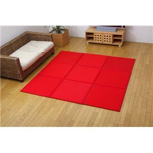 【日本製】コンパクト カラージョイントマット 『プリズムU畳』 レッド(赤) 約67×67cm(9枚1セット) - 拡大画像