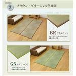 純国産 い草花ござ 『STノア』 ブラウン 江戸間6畳(約261×352cm)(裏:ソフトテック15mm)