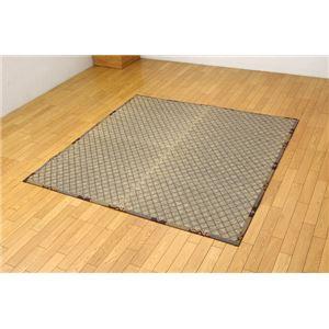 純国産 い草ラグカーペット 『Fダイヤ』 ブラウン 約174×174cm(裏:ウレタン) - 拡大画像