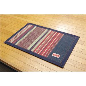 純国産 袋織い草マット 『Fラルフ』 ブルー 70×120cm - 拡大画像