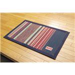 純国産 袋織い草マット 『Fラルフ』 ブルー 70×120cm