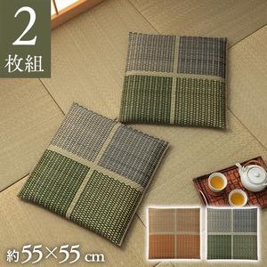 純国産 織込千鳥 い草座布団 2枚組 ブラウン 55×55cm×2P