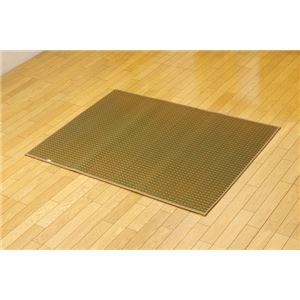 純国産 シンプルい草ラグカーペット『Fリブロ』 グリーン 140×200cm - 拡大画像