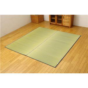 純国産 シンプルい草ラグカーペット『Fリブロ』 イエロー 140×200cm - 拡大画像