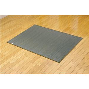 純国産 シンプルモダンい草ラグカーペット『Fルーツ』 グリーン 190×250cm - 拡大画像