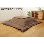 インド綿100% 格子柄 こたつ布団カバー 『クレタ』 ブラウン 215×295cm