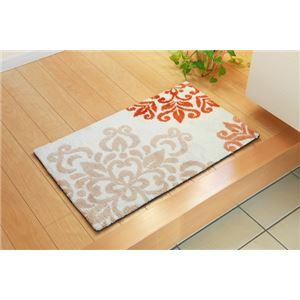 玄関マット 室内/屋内用 マイクロファイバー 北欧調 『ニール』 オレンジ 約55×85cm 滑りにくい加工