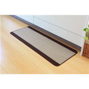キッチンマット 洗える 無地 『ピレーネ』 ベージュ 約67×180cm (厚み約7mm)滑りにくい加工 - 拡大画像